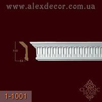Карниз 1-1001 Classic Home 100x64x2400мм