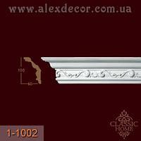 Карниз 1-1002 Classic Home 100x60x2400мм