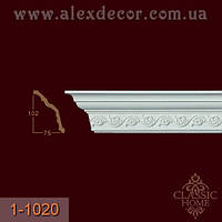 Карниз 1-1020 Classic Home 102x75x2400мм