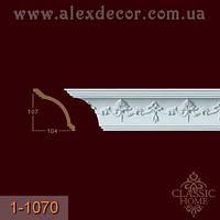 Карниз 1-1070 Classic Home 107x104x2400мм
