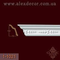 Карниз 1-1021 Classic Home 102x73x2400мм