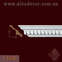 Карниз 1-1030 Classic Home 103x100x2400мм