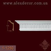 Карниз 1-1250 Classic Home 125x63x2400мм