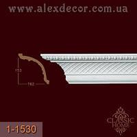 Карниз 1-1530 Classic Home 153x162x2400мм