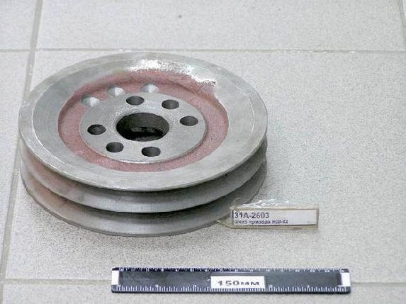 Шкив привода НШ-32 СМД-31 31А-2603, фото 2