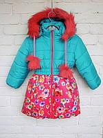 Куртка-пальто зимняя девочкам р.86,92,98,104 на овчине очень теплая, легкая, на нашу зиму до -20 мороза