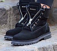 Мужские ботинки осень-зима Balmain ткань  эко замша Отличное качество Tурция 9b8d41330cc