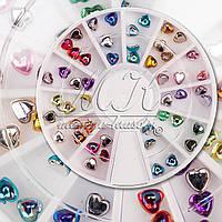 """Декор для дизайна ногтей """"Цветные Сердца""""  в карусели"""