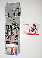 """Новогодние носки мужские , зимние, махровые внутри, хлопок """"Montebello"""" 41-44"""