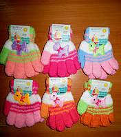 Детские перчатки Aura.via   4/7,8/12 лет.