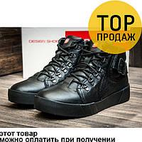 Мужские ботинки зимние Switzerland Swis, на меху, черные / ботинки мужские Свизерланд Свисс, стильные