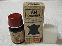 Чёрная краска AM Coatings для гладкой кожи, 35 мл
