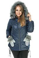 Зимняя куртка с варежками Батал 5055 ЯЛ до 54р