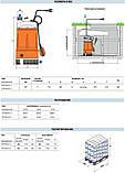 Pedrollo TOP Multi 2 NEW 10m, 550 Вт, 4,8 м3/ч, 35 м Насос, погружной, дренажный , фото 2
