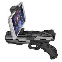 AR Game Gun Модель AR-01