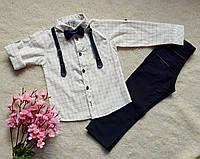 Нарядный костюм для мальчика с бабочкой и подтяжками Турция на 6, 8 лет