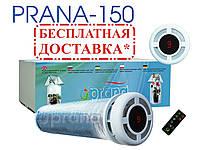 Рекуператор Прана 150 Приток - 115 м3/час, вытяжка - 105 м3/час;