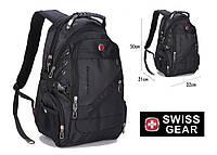 Рюкзак городской влагостойкий 8810 Swissgear