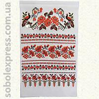 Свадебное полотенце печатное