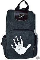 Модный городской рюкзак-портфель из холста темно-серый