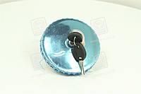 Крышка бака топлива КАМАЗ металлический с ключом  55.100-1103010-01