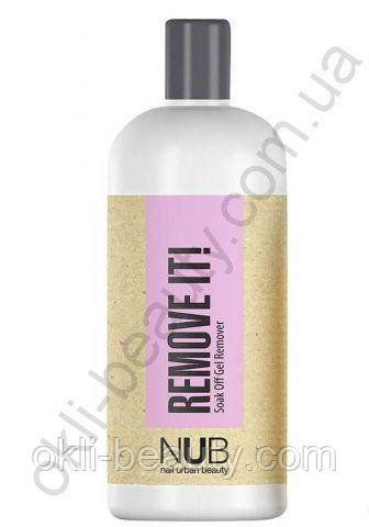 Жидкость для снятия гель-лака NUB Remove It, 500 мл