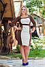 Платье №385 батал! ГЛ
