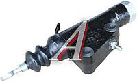 Цилиндр сцепления главный в сборе (производитель КамАЗ) 5320-1602510-10
