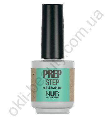 Подготовитель для нігтів NUB Prep Step 15 мл