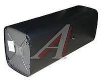 Бак топливный 500л КАМАЗ без кроншт. под полуобор. крышку (пр-во КамАЗ) 53215-1101010-24