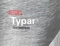 Геотекстиль TYPAR SF 49