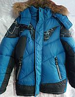 Куртка зимняя спорт на мальчика р.140-164