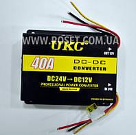 Конвертер автомобильный - Power Converter 24-12V UKC I-Power 40A