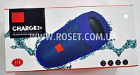 Колонка беспроводная - Portable Wireless Speaker JBL Charge 2+ Bluetooth, AUX, TF-card, USB
