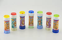 Мыльные пузыри с игрушкой разноцветные
