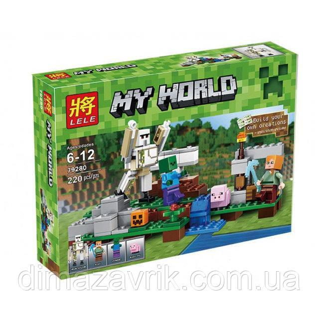 """Конструктор Lele 79280 (Аналог Lego Майнкрафт, Minecraft 21123) """"Железный Голем"""" 220 деталей"""