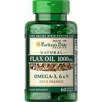 Витамины и Минералы Puritan's Pride FLAX OIL 1000 mg Omega-3, 6 ,9, (60 cap.)