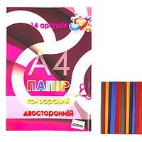 Бумага цветная А4 Тетрада 14 листов двухсторонняя