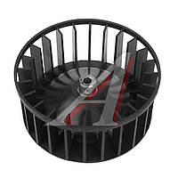 Колесо рабочее вентилятора-отоптеля (производитель КамАЗ) 5320-8118070