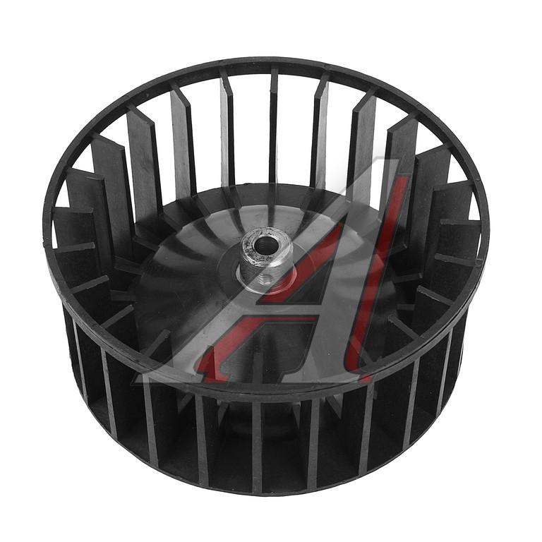 Колесо рабочее вентилятора-отоптеля (производитель КамАЗ) 5320-8118070 - АВТО ЛЮКС ЦЕНТР в Кривом Роге
