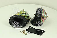 Сигнал звуковой КАМАЗ электрическое (С306-Г+С307-Г) ( комплект)  С306Д/С307Д-01