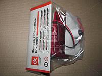 Фонарь габаритный боковой Грузового авто, автобусы, прицепы 24В (красный) (светодиод) 4462.3731-02