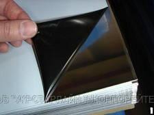 Трансформаторная сталь с карлитовым покрытием