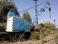 Перегружатель металлолома железнодорожный бу