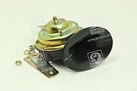 Сигнал звуковой ГАЗ (большой 2 штук)  С302/303Д