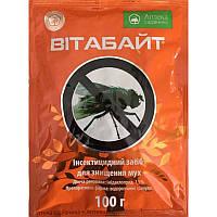 Инсектицид Витабайт 100г * 100