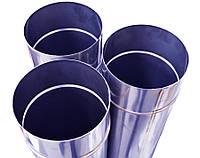 Труба дымоходная из нержавейки одностенная 0,5мм d 110мм h 250мм