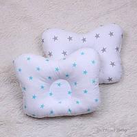 Ортопедическая детская подушка звёздочка (для мальчика) Brilliant Baby