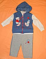 Теплый, Спортивный костюм 3 в 1 для мальчика с начесиком, штаны, жилетка, кофта. Турция