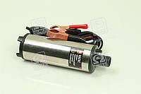 Насос топлива/перекач., погружной, D=50 12В  DK8021-S-12V